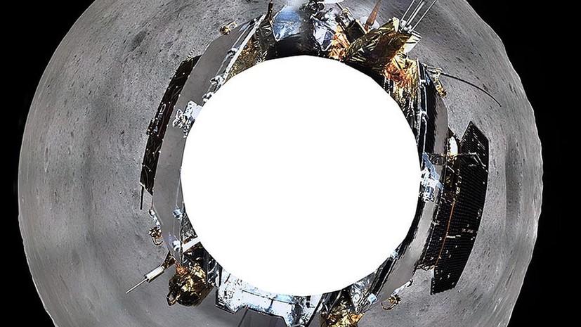 Китайский аппарат «Чанъэ-4» прислал панорамные снимки обратной стороны Луны