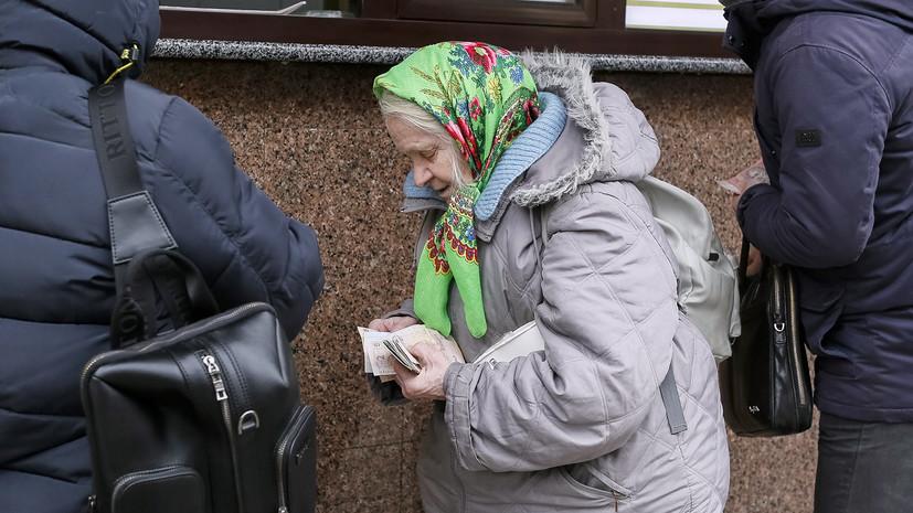 Эксперт оценил данные о двукратном сокращении пенсий на Украине