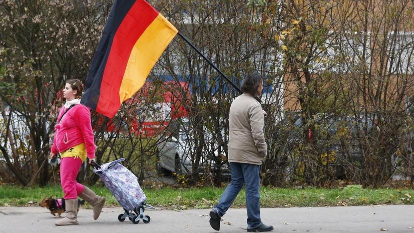Опрос показал отношение немцев к «шумным» туристам из России