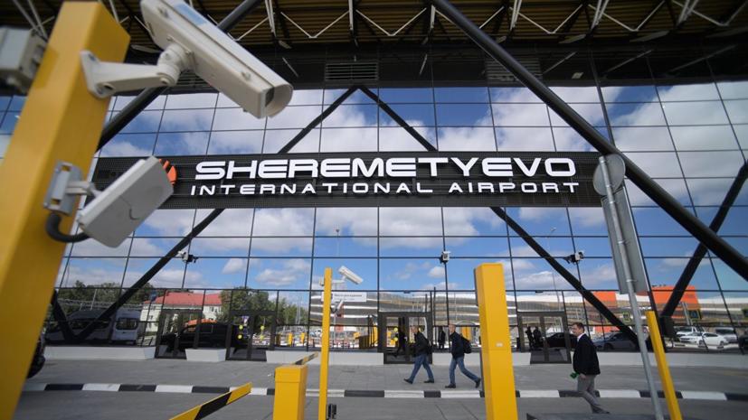 Новая полоса Шереметьева будет работать с ограничениями