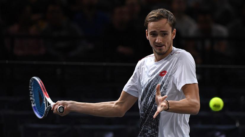 Медведев сыграет с южноафриканским теннисистом в первом круге Australian Open