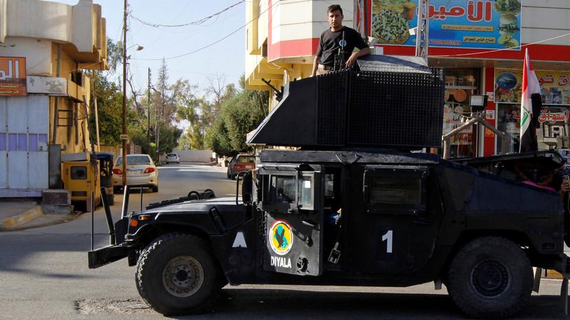 СМИ: Взрыв произошёл на рынке в Ираке