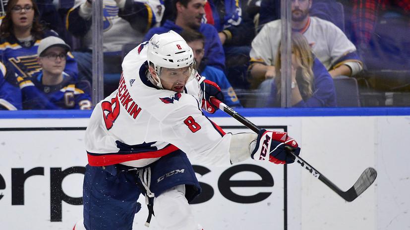 Овечкин смог вытолкнуть за борт двухметрового защитника «Бостона» в матче НХЛ
