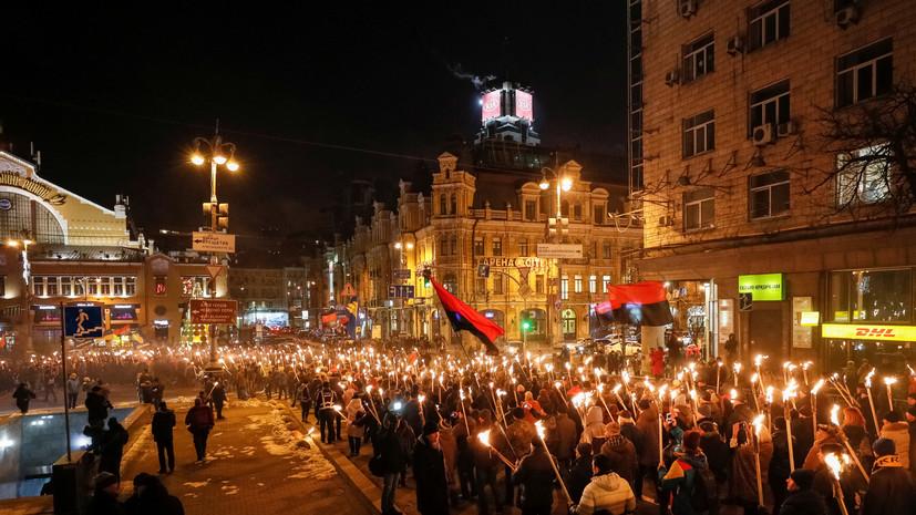 В МИД прокомментировали празднование дня рождения Бандеры на Украине
