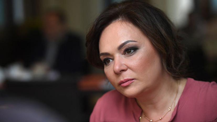 Захарова прокомментировала обвинения против Весельницкой