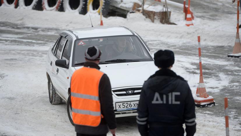 ГИБДД внесла изменения в проект экзамена на водительские права