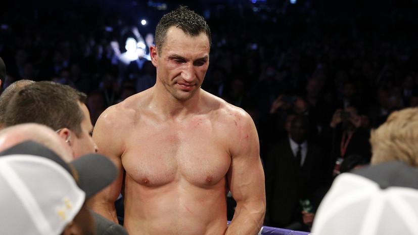 СМИ: Владимир Кличко может вернуться в бокс и провести поединок в апреле
