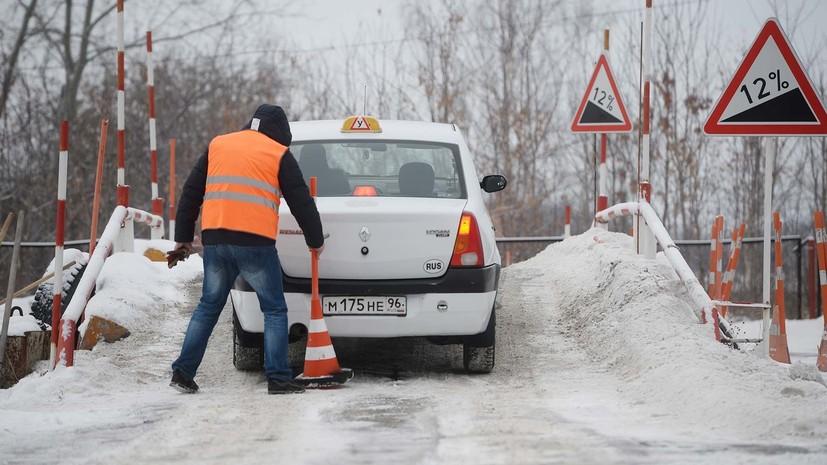 Эксперт оценил внесение ГИБДД изменений в проект экзамена на водительские права