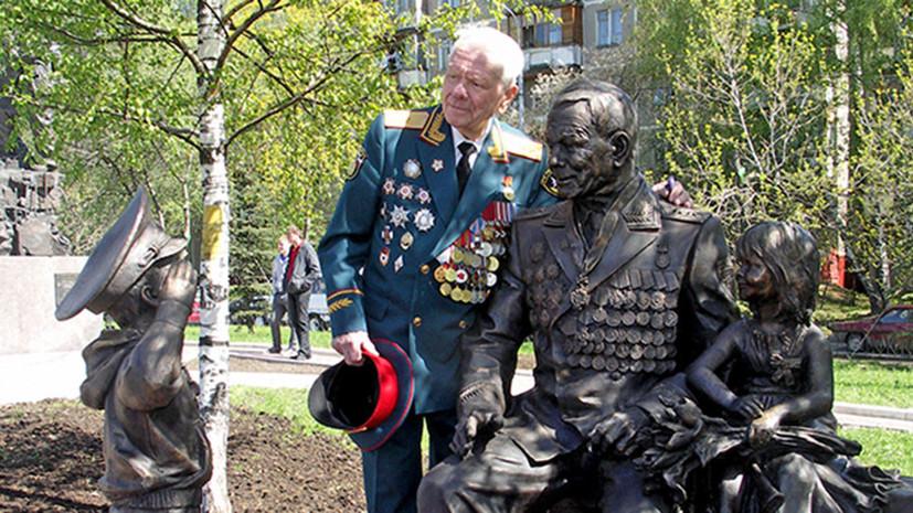 Глава совета ветеранов МЧС Дмитрий Михайлик умер на 99-м году жизни