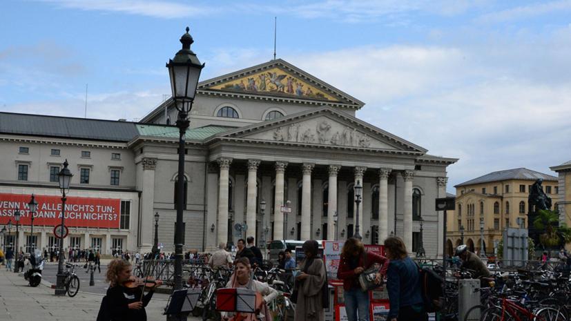 В АТОР прокомментировали опрос об отношении немцев к туристам