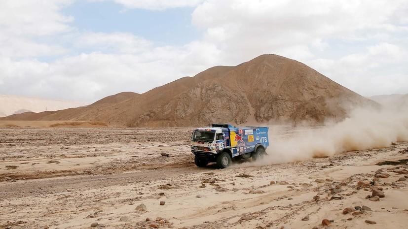 Победы Каргинова и Карякина, лидерство Николаева и сход Васильева: в Перу прошёл четвёртый этап ралли «Дакар»
