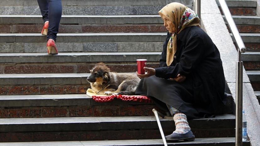 Экс-депутат Рады оценил данные о двукратном сокращении пенсий на Украине