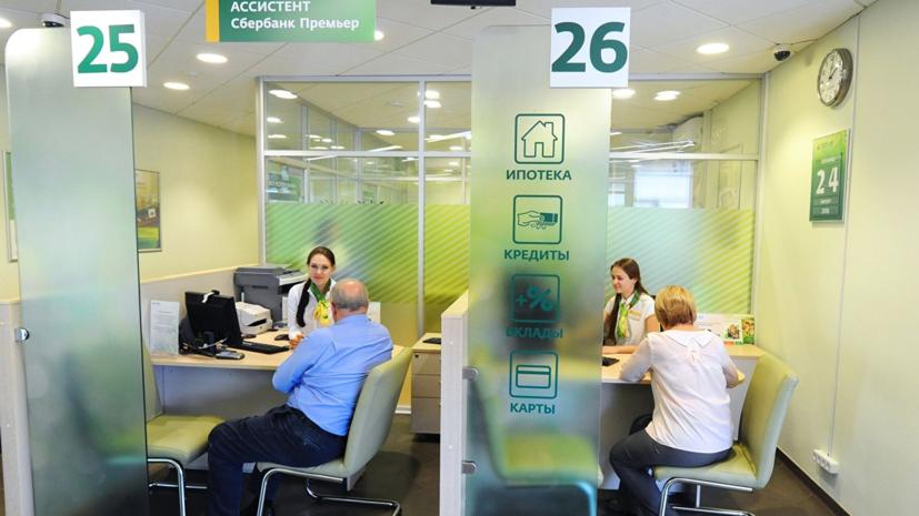 Сбербанк и ВТБ повышают ставки по ипотеке