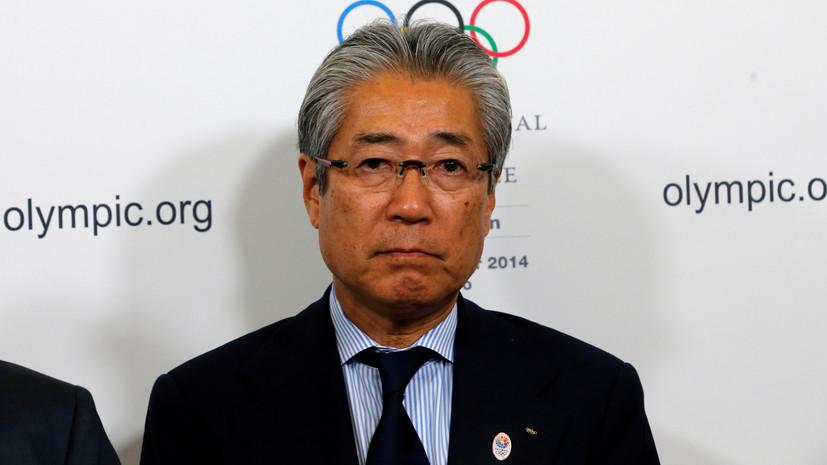 СМИ: Глава Олимпийского комитета Японии обвиняется в коррупции