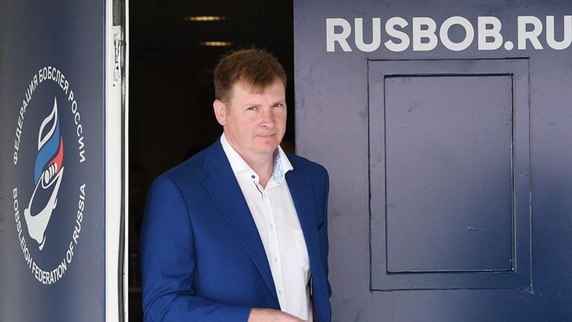 Зубков сохранил статус олимпийского чемпиона на территории России