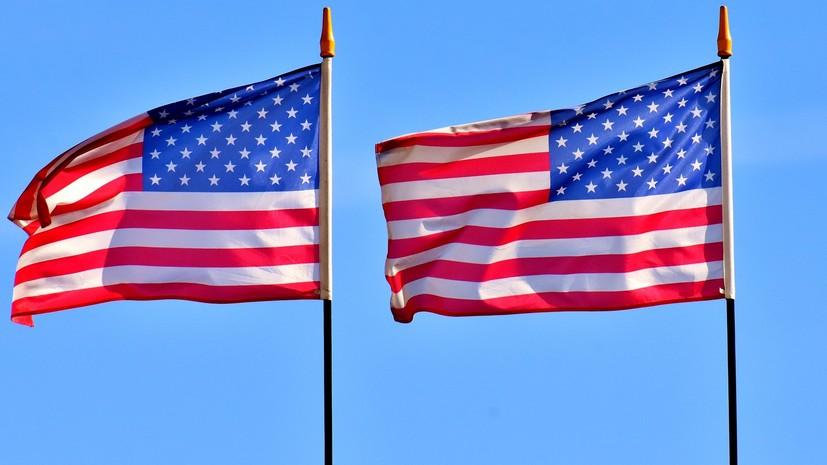 США объяснили перенос выборов в Афганистане «устранением недостатков»