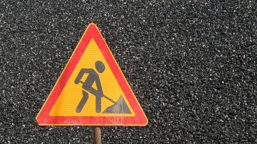 В Ростовской области на ремонт дорог в 2019 году выделят 2,5 млрд рублей