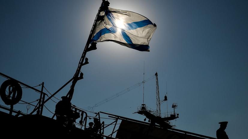 В Петербурге началась подготовка к Главному военно-морскому параду