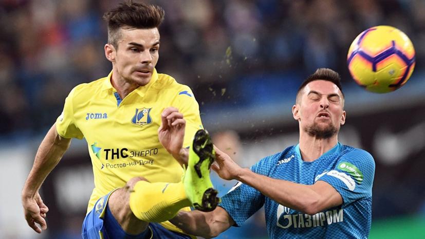 СМИ: Юсупов вернётся в «Динамо»