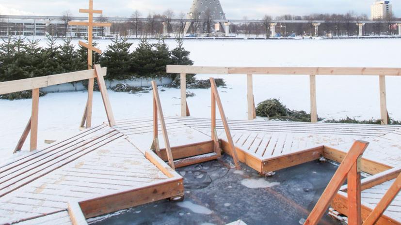 В Подмосковье будет открыто более 200 мест для крещенских купаний