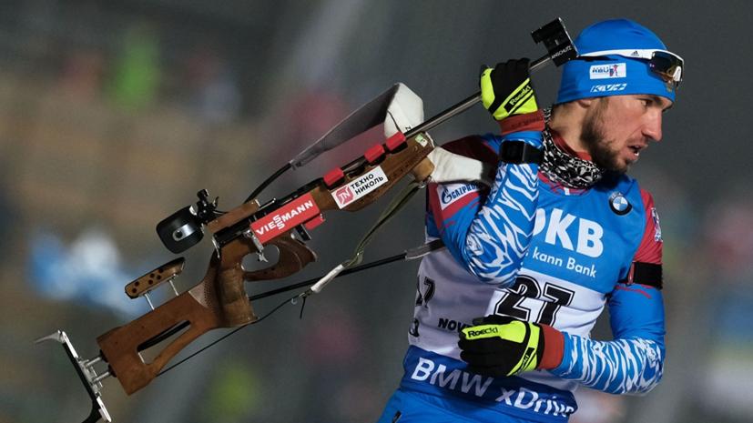 Победа в спринте на этапе КМ в Оберхофе стала первой в карьере Логинова