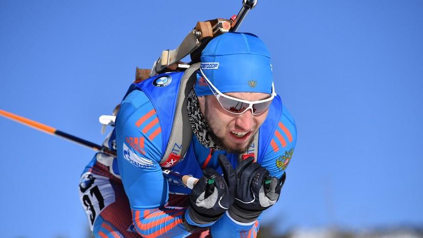 Фуркад назвал победу Логинова в спринте на этапе КМ позором