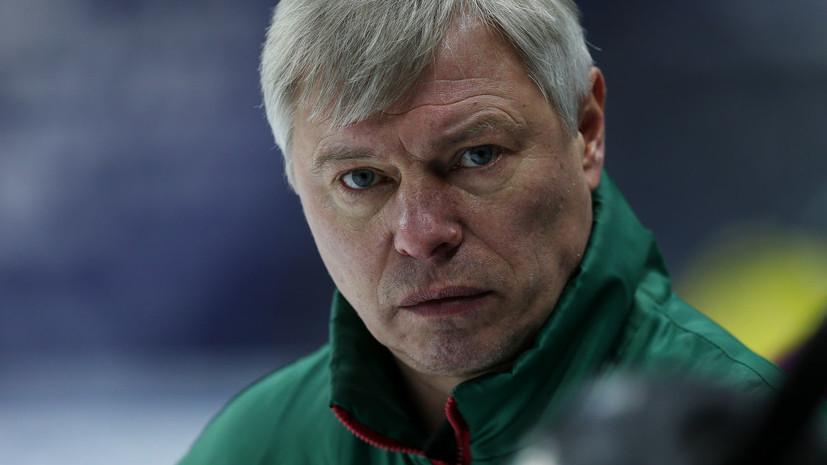 Старший тренер «Ак Барса» прокомментировал предстоящий матч с «Динамо»