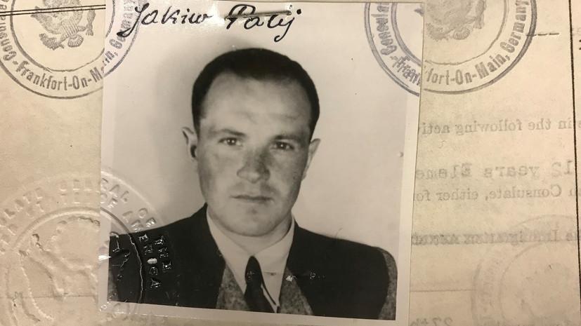 В Германии умер бывший надзиратель нацистского концлагеря Яков Палий