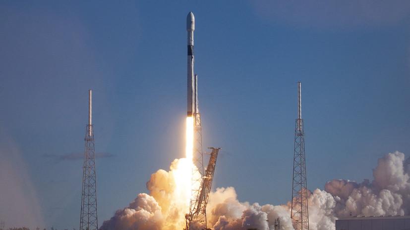 Ракета Falcon 9 стартовала в Калифорнии