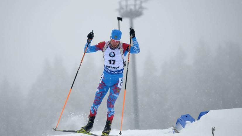 Йоханнес Бё заявил, что постарается победить Логинова на трассе
