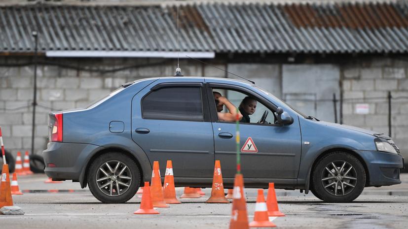 В Гильдии автошкол оценили внесение ГИБДД изменений в проект экзамена на права
