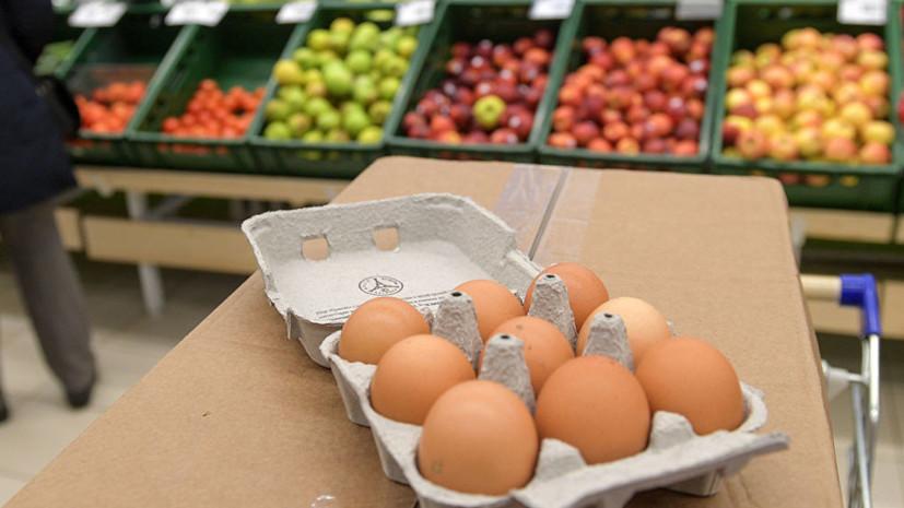 Онищенко прокомментировал появление в России упаковок с девятью яйцами