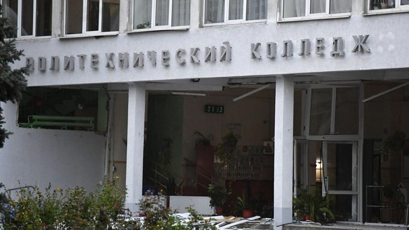 В Москве остаются шестеро пострадавших при взрыве в керченском колледже