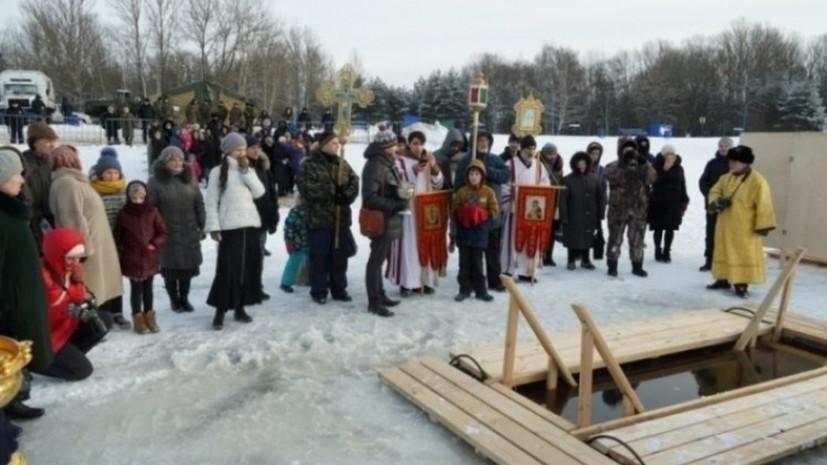 В Псковской области появятся 15 площадок для крещенских купаний