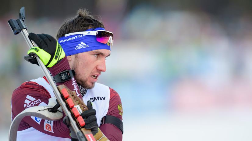 Тихонов считает, что Логинов доказал всем свою правоту, победив в спринте на этапе КМ в Оберхофе