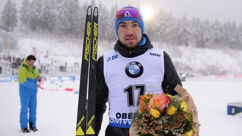 Чепиков назвал заслуженной победу Логинова в спринте на этапе КМ в Оберхофе