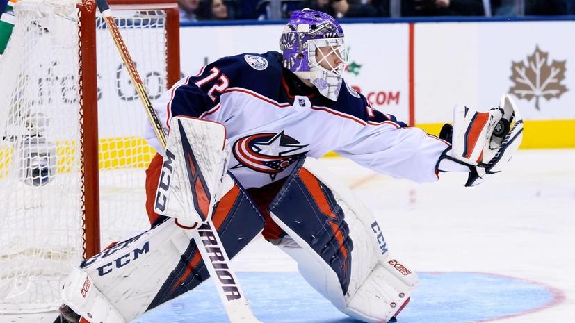 Панарин отказался комментировать отстранение Бобровского на один матч НХЛ