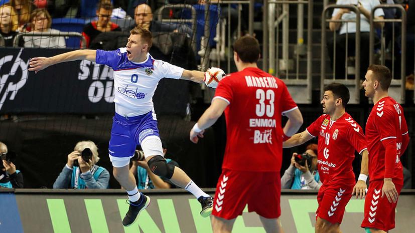 Нервная концовка, 11 семиметровых и 12 мячей Дибирова: как Россия сыграла вничью с Сербией на ЧМ по гандболу
