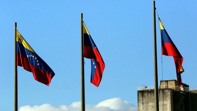 ООН: Венесуэлу ежедневно покидают более 5 тысяч человек