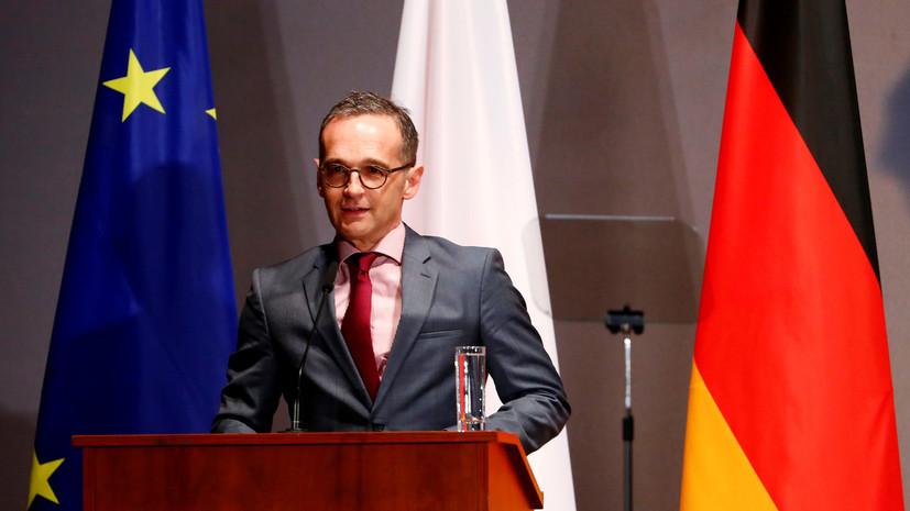 Глава МИД Германии посетит Россию в январе