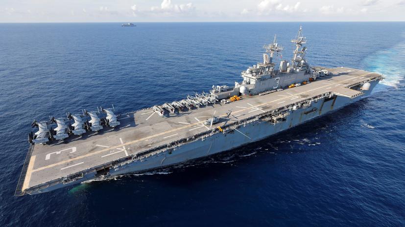 WSJ: США направили к берегам Сирии группу кораблей для вывода войск