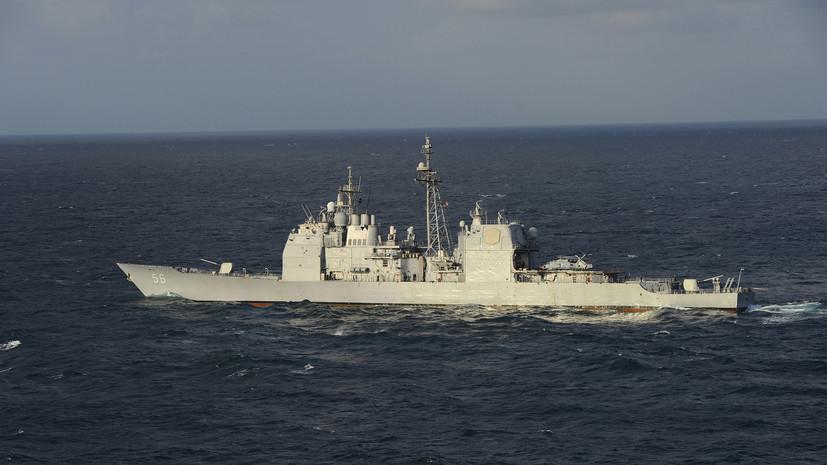 Эксперт прокомментировал план США направить в Арктику корабль