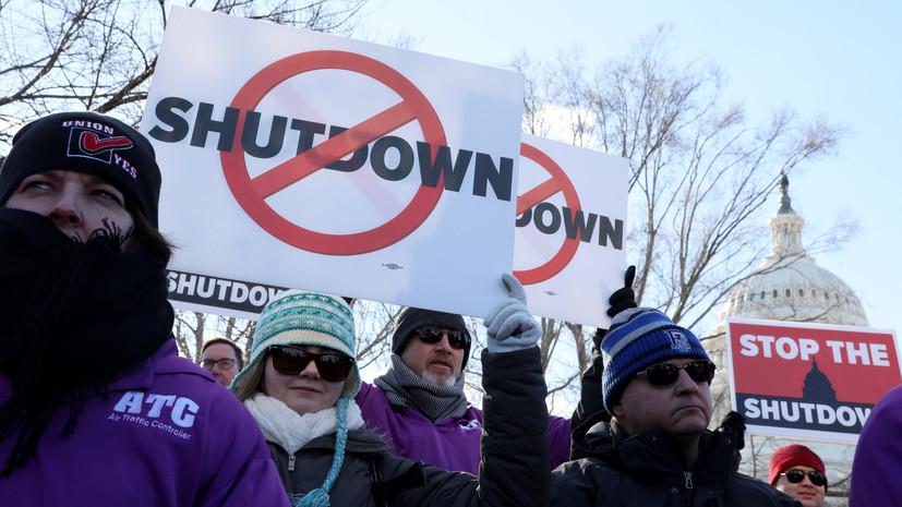 Шатдаун в США стал самым длительным в истории страны