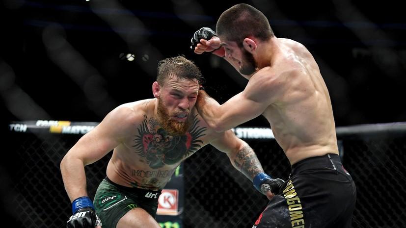 Макгрегор рассказал, что говорил Нурмагомедову после третьего раунда поединка за титул UFC