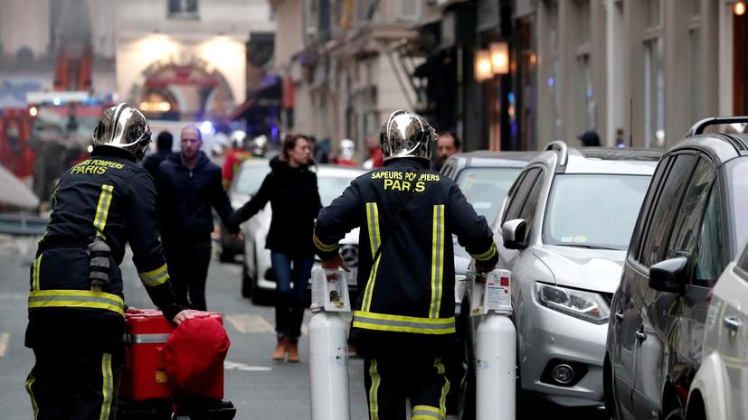 В посольстве выясняют, пострадали ли россияне при взрыве в Париже