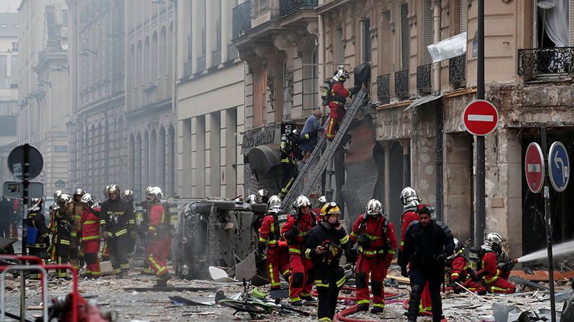 «Все окна в квартире разбились, дети паниковали»: что известно о взрыве в центре Парижа