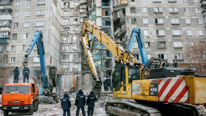 Глава Минстроя дал поручения по демонтажу на месте ЧП в Магнитогорске