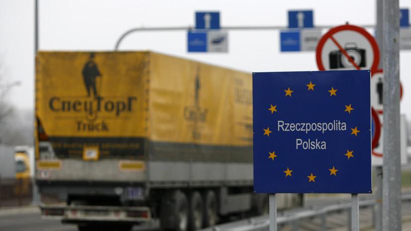 Крах вместо интеграции: к чему может привести массовый отток населения с Украины