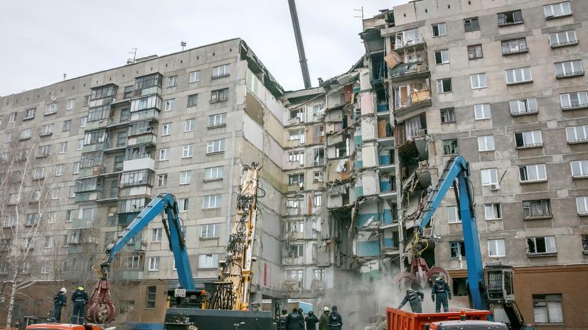 В Минстрое рассказали о разделении дома в Магнитогорске на два здания