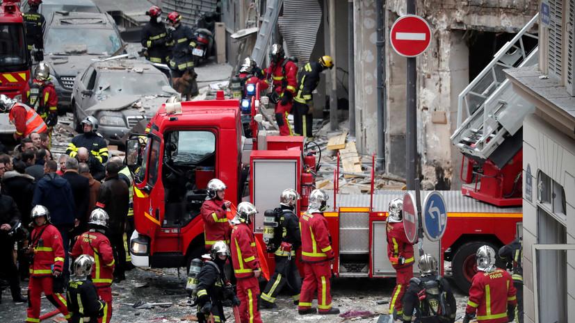 Жертвами взрыва в Париже стали четыре человека